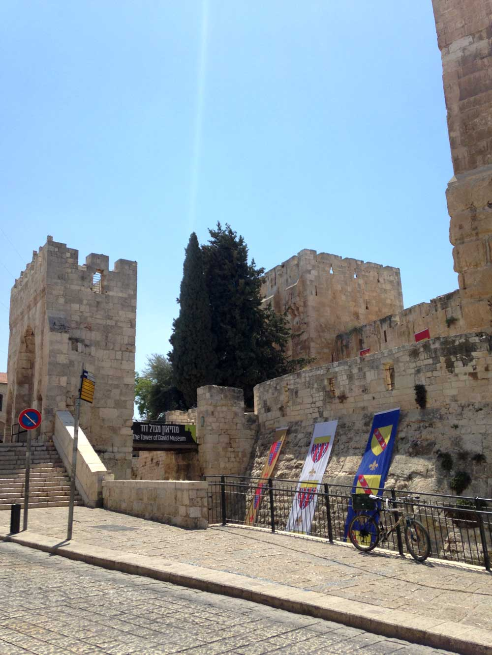 Near the Tower of David