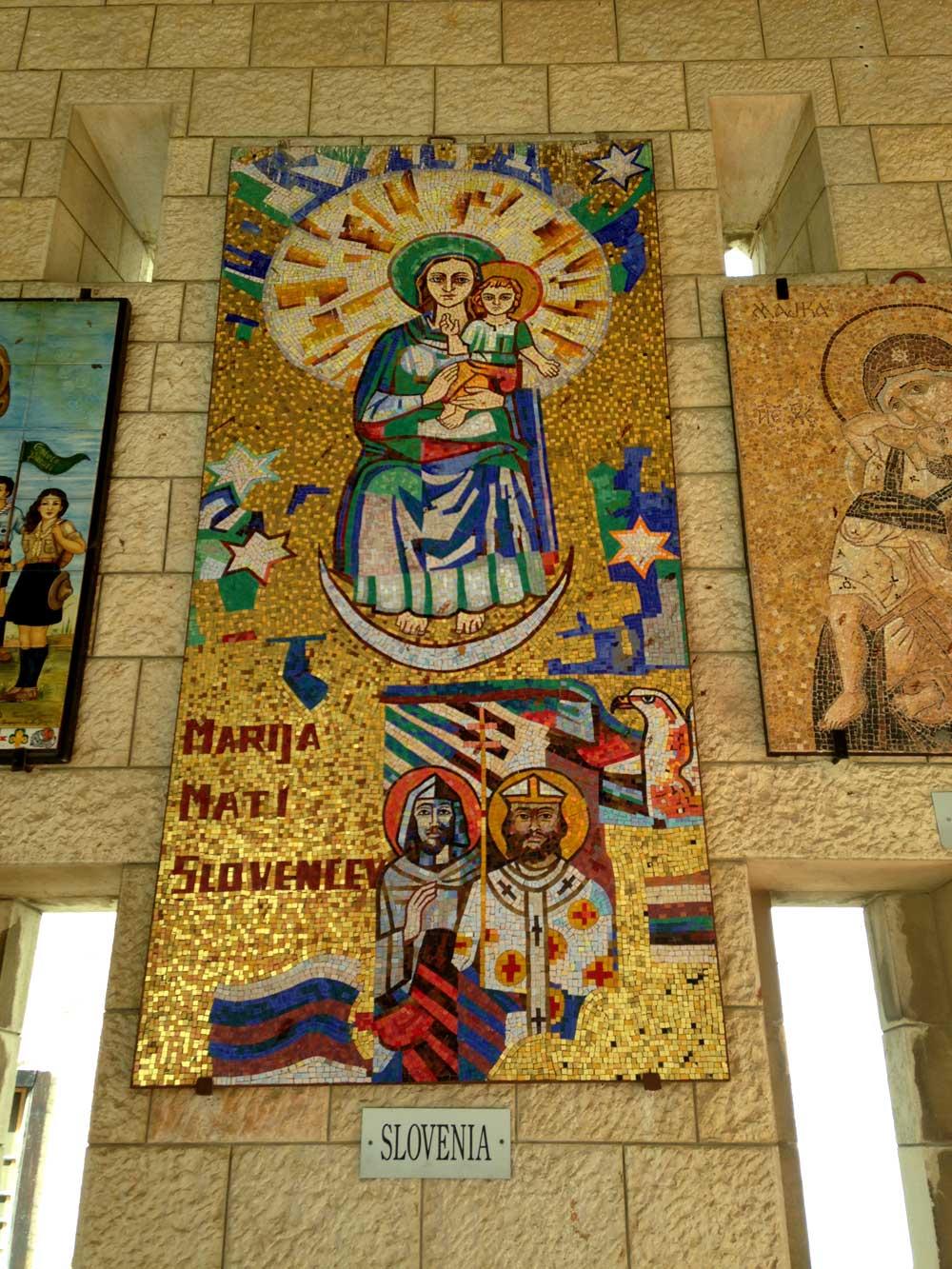 Slovenia mosiac at the Church of the Annunciation