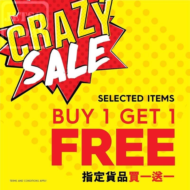 Quiksilver「Crazy Sale」指定貨品買一送一 - Jetso Today