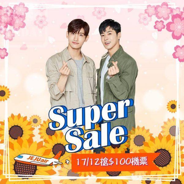 濟洲航空 $100 機票 SUPER SALE 年度大促銷 - Jetso Today