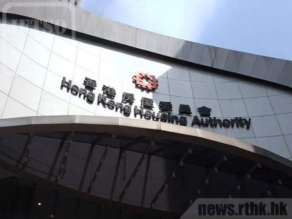 #武漢肺炎 #房委會 宣布 3月30日 起調整公共服務安排,居屋揀樓服務暫停