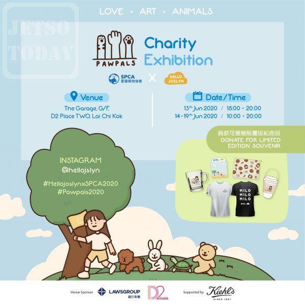D2 Place x 香港愛護動物協會 「PAWPALS」慈善畫展 免費入場