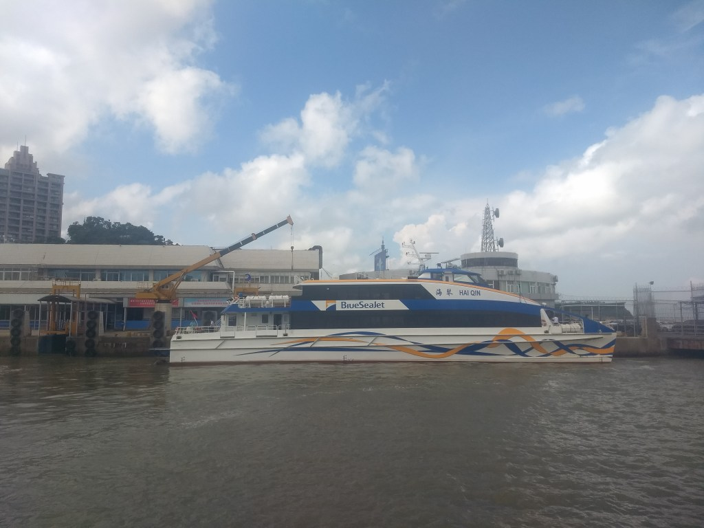 One of the Ferries that makes the Shenzhen Shekou -> Zhuhai run