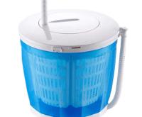 Was kostet eine gute Mini Waschmaschine im Test und Vergleich?