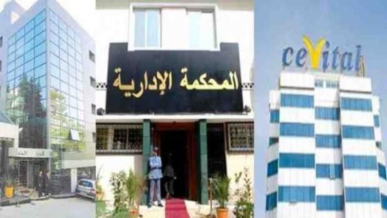 Affaire El Khabar: vers un report de l'audience du 25 mai