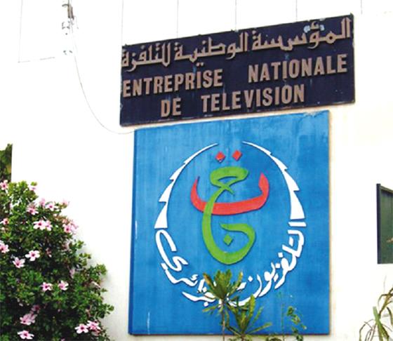 Priorité à la production télévisée nationale