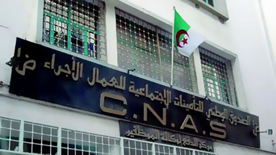 La CNAS signe une convention avec la Banque de développement local