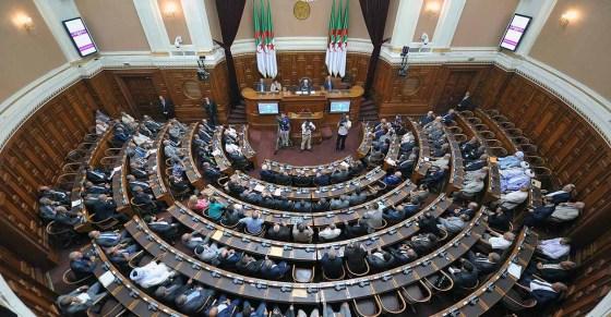 La Haute instance de surveillance au Parlement