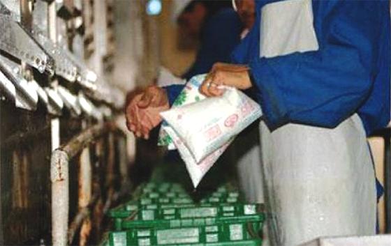 Importation de lait : La facture en baisse de près de 31%