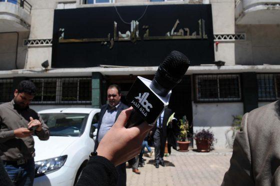 Affaire El Khabar-Cevital :  Gel de la transaction