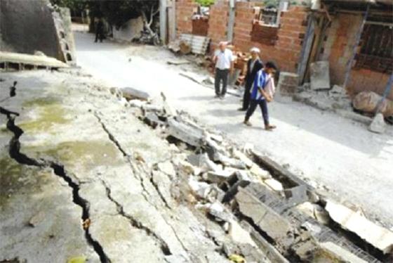 Prévention des risques majeurs et gestion des catastrophes