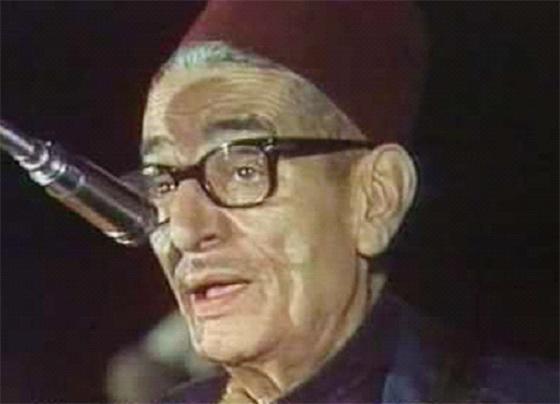 Le maître M'hamed  El Anka honoré par ses élèves