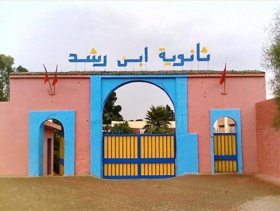 Rénovation du lycée Ibn Rochd (Blida) : un résultat catastrophique