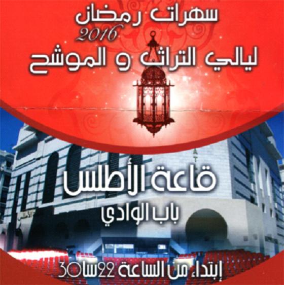 L'Algérie bien classée dans  le chant religieux