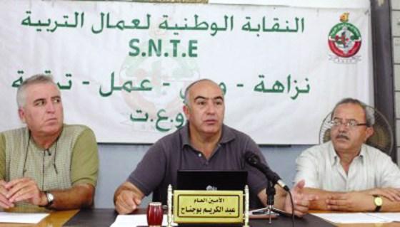 Le SNTE rejette l'avant-projet du nouveau code du travail