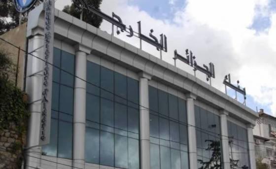 Banque extérieure d'Algérie : Saïd Kessasra nouveau PDG