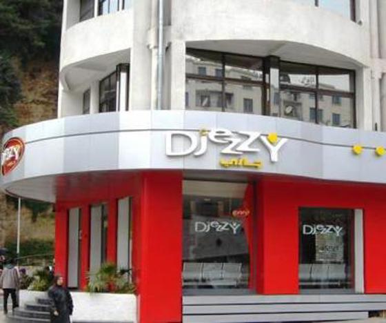 Communiqué : Inauguration de la crèche Djezzy «L'enfant Prodige»
