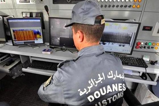 Les Douanes présentent leur programme 2016-2019