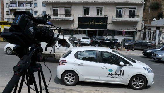 La vente d'El Khabar annulée