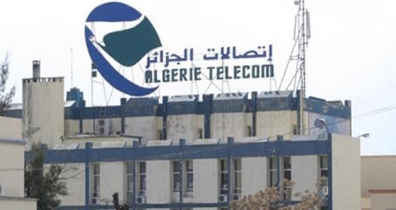Algérie télécom rassure : «Aucun acte de piratage» n'a visé le site de l'ONEC