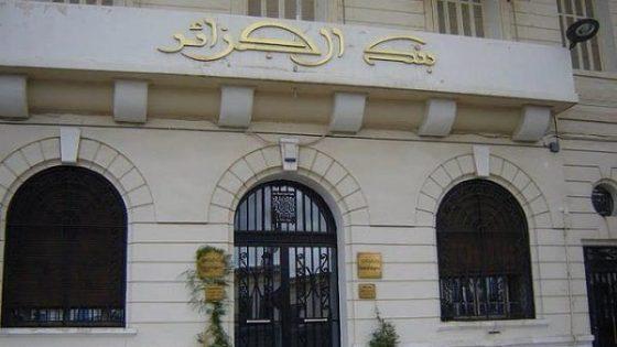 Emprunt obligataire : Plus de 461 milliards de dinars collectés