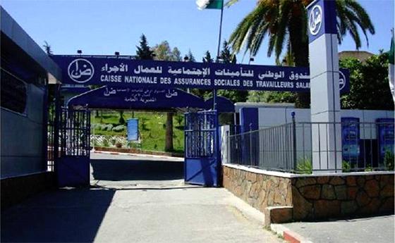 Des cadres de la CNAS-Constantine condamnés à trois ans de prison