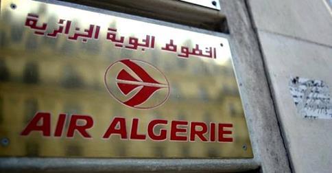 Hold up à l'agence d'Air Algérie à Reghaïa