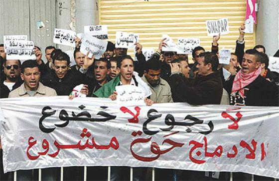 Les travailleurs du préemploi menacent de perturber la rentrée sociale