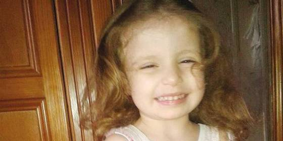 La petite Nihal Si Mohand inhumée à Oran