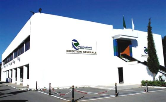 Ghardaïa : Anarchie à Algérie Télécom