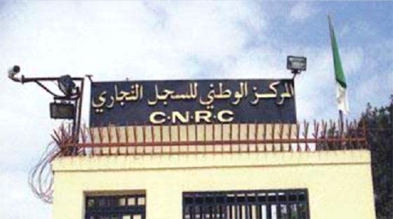 Le CNRC veut élargir la liste des assujettis