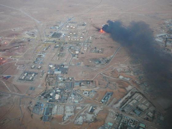 le pétrole est les normes comptables du Mexique est de l'irak