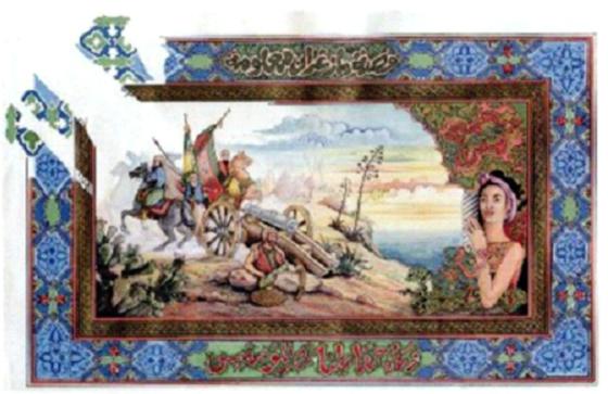 Un 26 août 1558 à Mostaganem