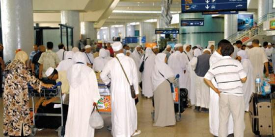 Une dizaine d'agences de voyage suspendues à Alger