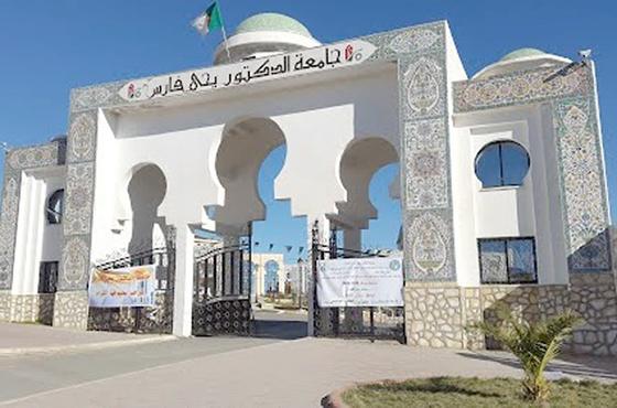 Médéa : Ouverture d'un pavillon de 1 600 places pédagogiques