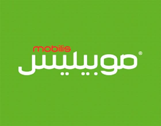Booster votre recherche d'emploi grâce au service «Emploi SMS» de Mobilis
