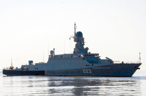 Deux corvettes russes en direction des côtes syriennes