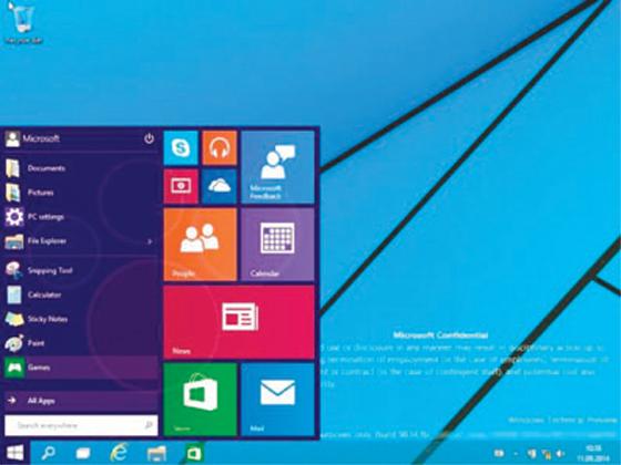 Windows 9 sera bien officialisé le 30 septembre mais se dévoile déjà sur le Web