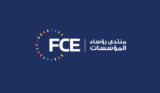 FCE : Le nombre de femmes entrepreneuses reste marginal