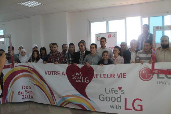 LG Electronics Algérie organise la journée du don de sang