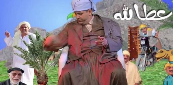 Cheikh Atallah,  Le député «humour » est mort