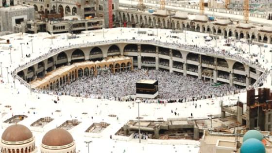 L'Algérie condamne « énergiquement » toute atteinte contre la Mecque
