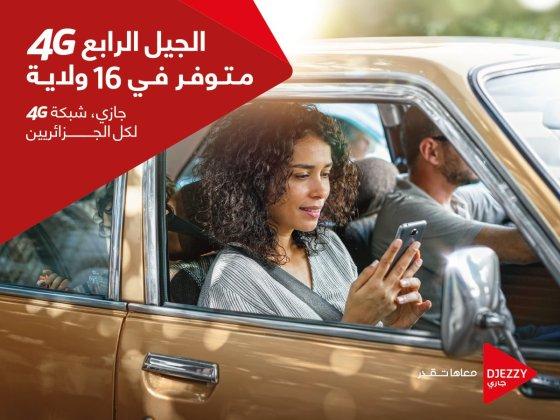 Djezzy étend son réseau 4G à 13 autres wilayas