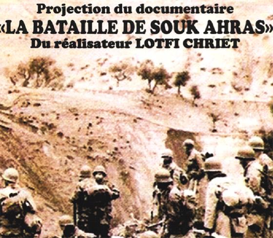 Une victoire majeure dans la guerre de libération nationale