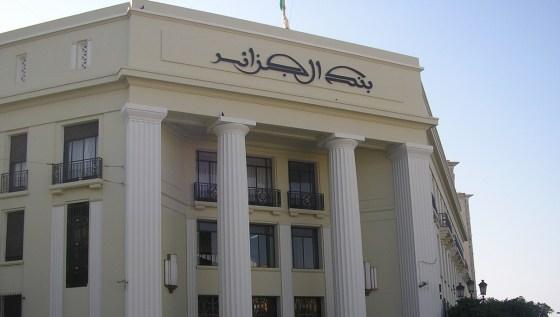 Banque d'Algérie : Nouvelles facilitations pour les exportateurs