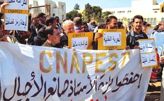 Le CNAPESTE décide de boycotter les examens à Blida