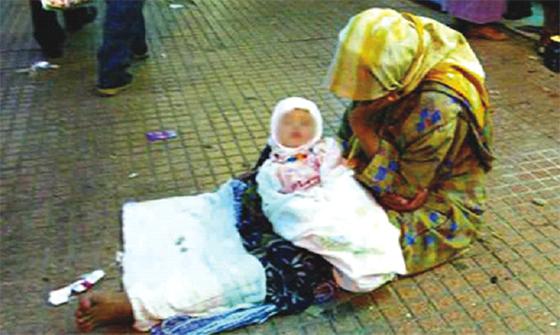 Béjaïa : 39 personnes prises en charge jeudi