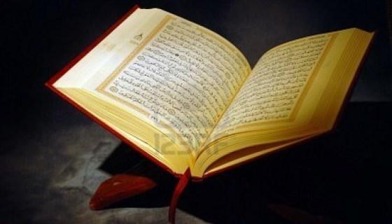 L'Islam ou la valeur  suprême du juste milieu