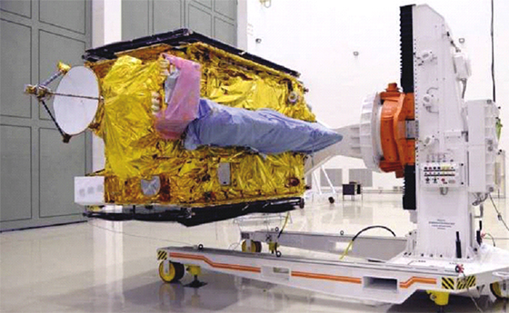 Une première nationale dans le domaine d'imagerie satellitaire