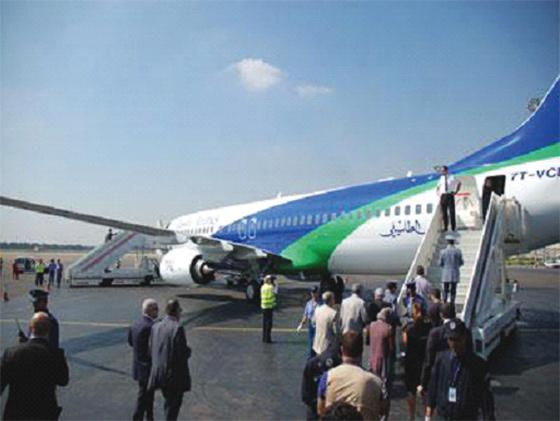 Acquisition prochaine de quatre nouveaux avions